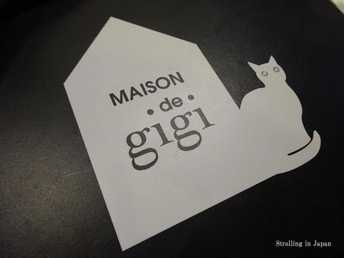 ベルギーワッフルMAISON de gigi(メゾンドジジ)