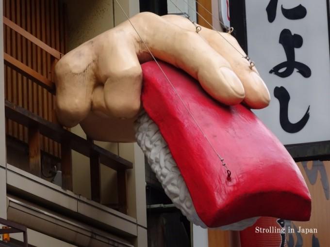 大阪おもしろい看板